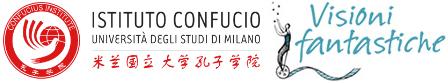 Istituto Confucio - Visioni Fantastiche